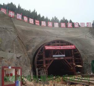 中铁二局承建肖家梁隧道