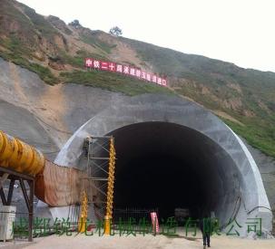 中铁二十局承建碧玉隧道进口