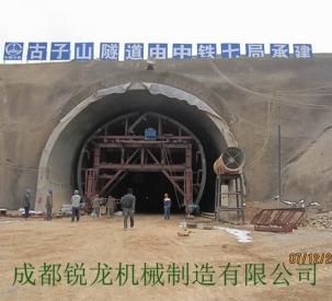 中铁七局承建古子山隧道