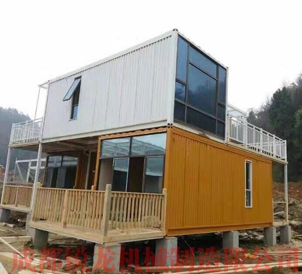 集装箱房屋10