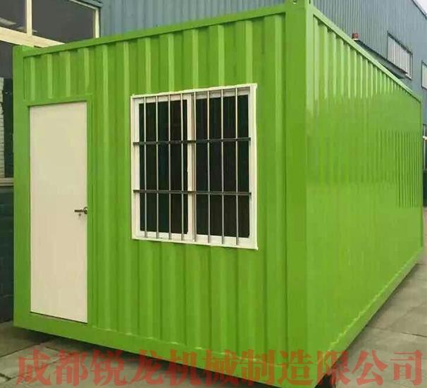 集装箱房屋14