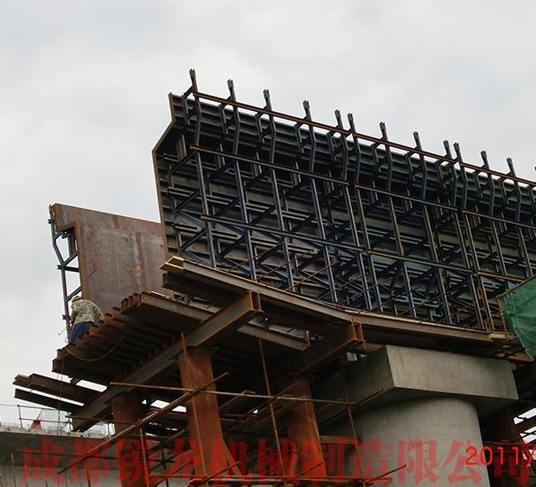 桥梁挂篮1
